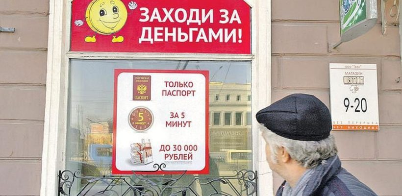 Юрий Афонин: Долговая петля на шее россиян затягивается. Это доказывает, что объем помощи государства гражданам совершенно недостаточен