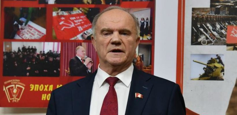Г.А. Зюганов: Команда президента не справится с реализацией его послания