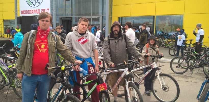 Рязанские коммунисты приняли участие в велопараде
