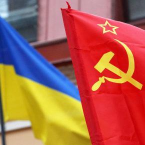 Вести с Украины
