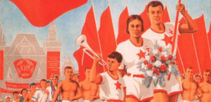 Рязанские спортсмены объявили о поддержке партии КПРФ