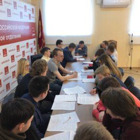 Бюро обкома комсомола приняло заявление в поддержку президента Венесуэлы Николаса Мадуро