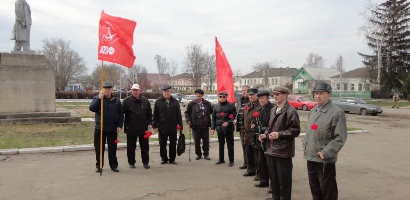 Ухоловские коммунисты отметили День рождения Ленина