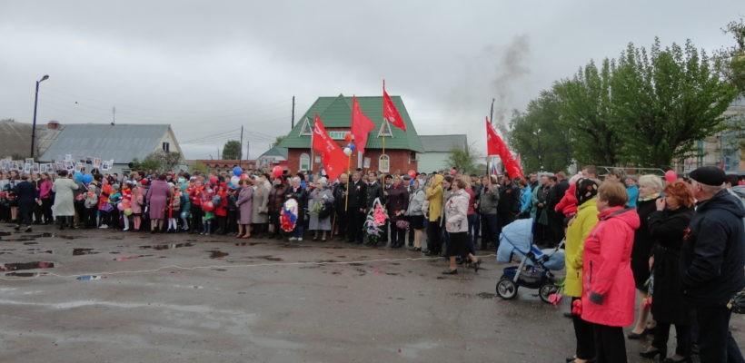 День Победы в Ухолово