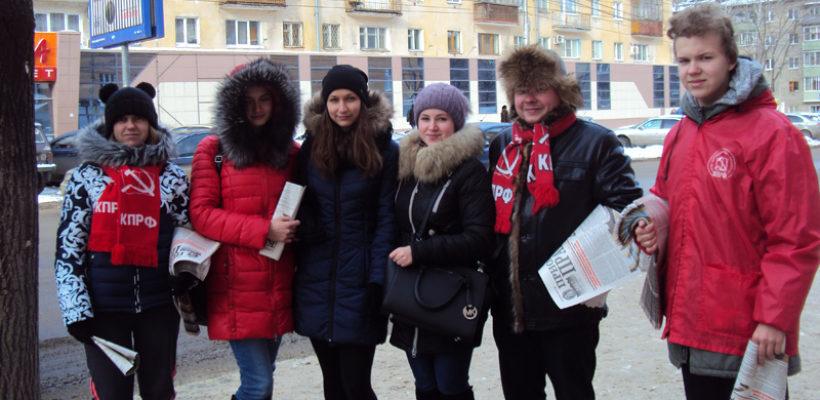 Молодежные пикеты в Рязани