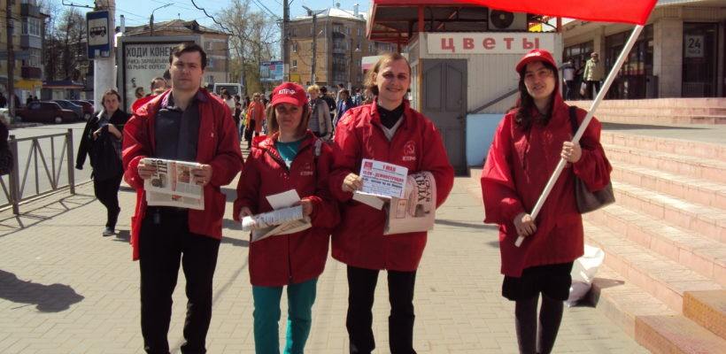В Рязани прошла акция «Красные в городе!»