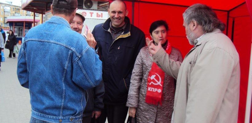 День русского языка в Рязани был отмечен многочисленными пикетами