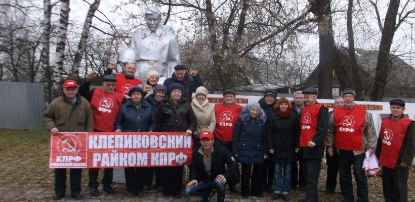 Клепиковские коммунисты торжественно отметили юбилей Великой Октябрьской социалистической революции