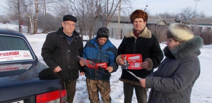 Коммунисты Милославского района обсудили вопросы проведения выборной кампании и активно включились в работу