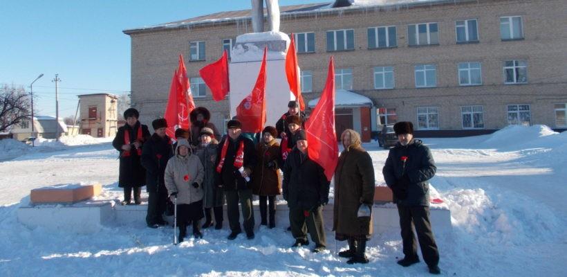 В Милославском прошёл митинг, посвящённый памяти В.И. Ленина