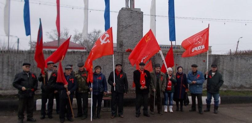 Столетие Великого Октября в Михайлове. Фоторепортаж