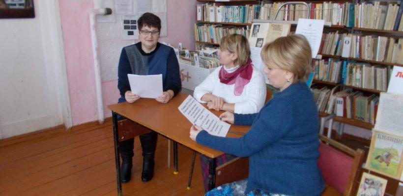 В Захаровском районе прошло собрание партийного актива