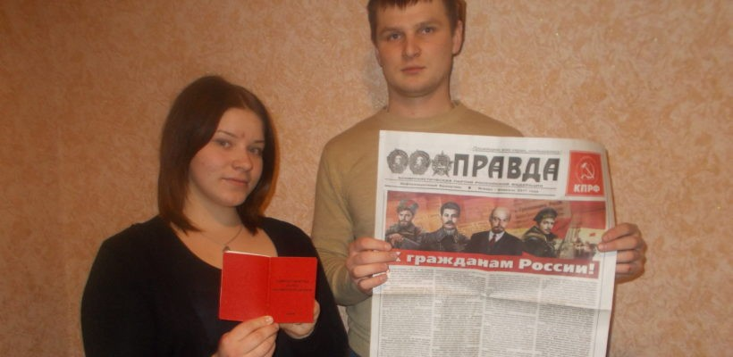Молодые коммунисты Клепиковского райкома поздравляют Комсомол с Днём рождения