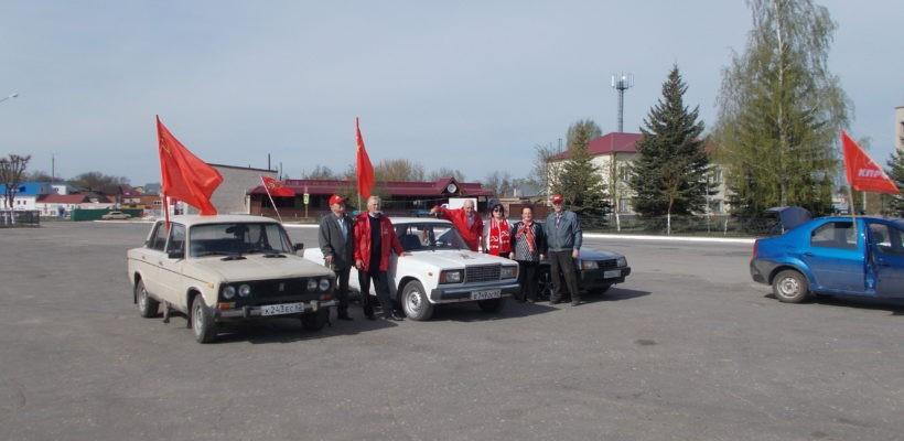 В Клепиках первомайские мероприятия завершились автопробегом