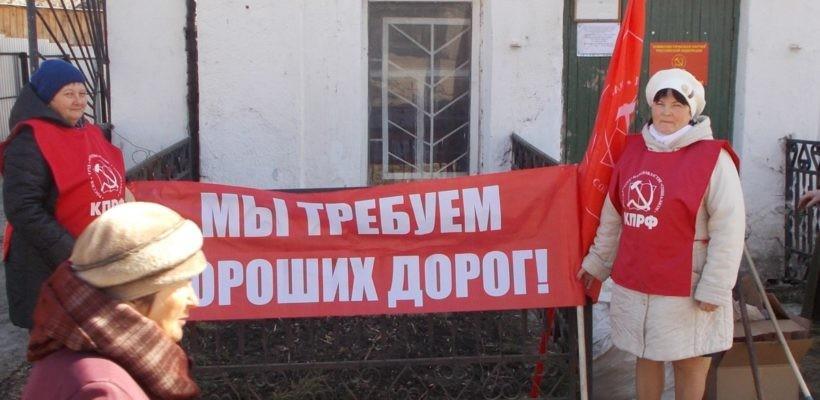 Накануне Первомая Клепиковские коммунисты ударно потрудились