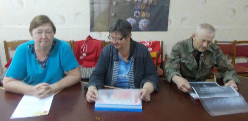Состоялось первое заседание бюро Клепиковского РК в новом составе