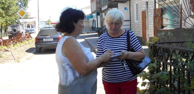 Клепиковский райком продолжает общенародный опрос граждан об увеличении возраста выхода не пенсию