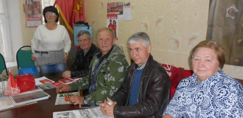 Состоялось заседание бюро Клепиковского райкома КПРФ