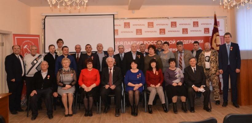 Рязанские коммунисты обсудили итоги выборной кампании и наметили назревшие задачи партийного отделения