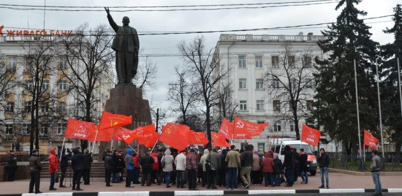 Рязанские коммунисты торжественно встретили 148-ю годовщину со дня рождения В.И. Ленина