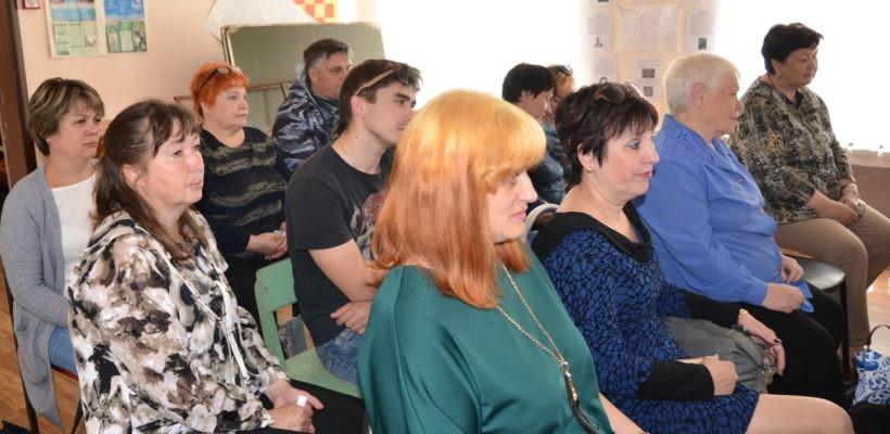 Отчётно-выборная конференция Рязанского районного отделения КПРФ