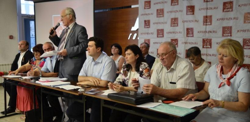 Делегаты XLI Конференции Рязанского обкома утвердили список кандидатов на выборы в рязгордуму