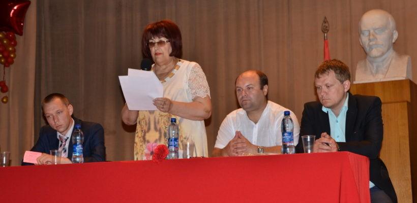 Состоялась XXVI (II этап) Конференция Сасовского городского отделения КПРФ