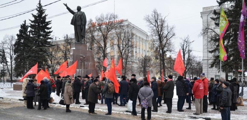Рязанская земля гордится именем Ленина!