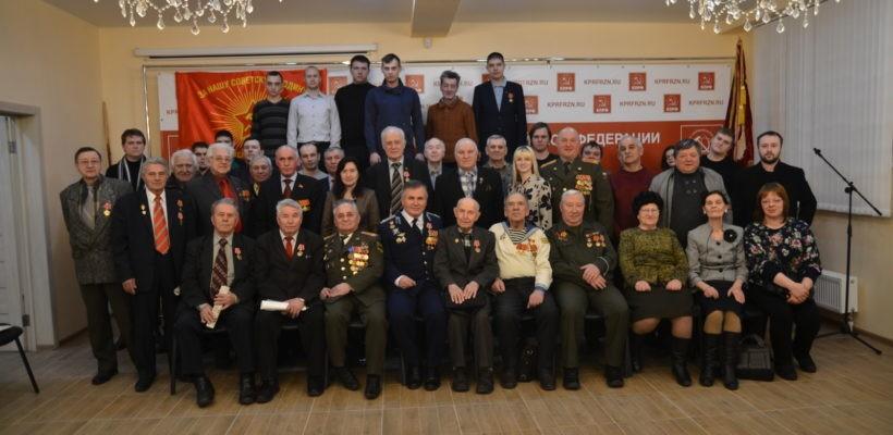 В рамках празднования 100-летия создания Рабоче-Крестьянской Красной Армии в Рязани коммунисты провели торжественное собрание