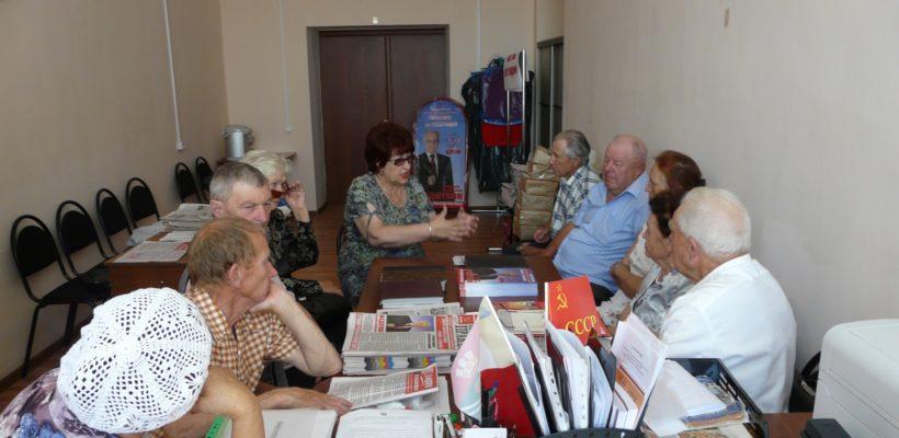 Сасовские коммунисты на защите «Детей войны»
