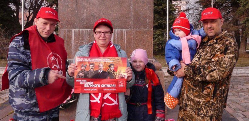 Руки прочь от Мавзолея. День рождения В.И. Ленина в Сасово