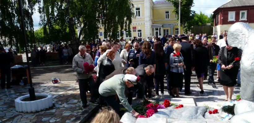 День памяти и скорби в Сасово