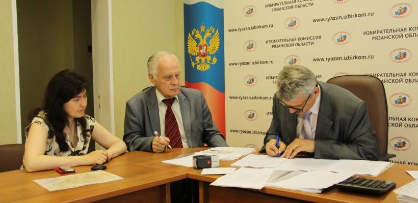 Кандидат на должность Губернатора Рязанской области от КПРФ В.Н. Федоткин подал документы на регистрацию
