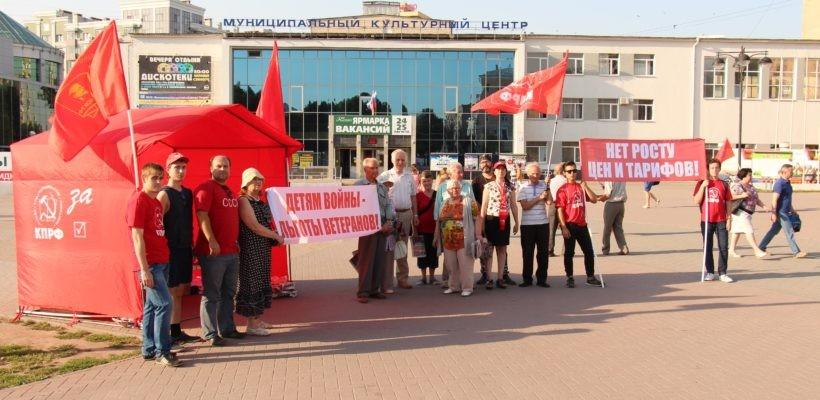 Коммунисты последовательно поддерживают поколение «детей войны»