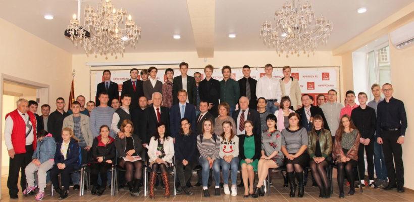Состоялась VI Конференция Рязанского областного отделения ЛКСМ РФ