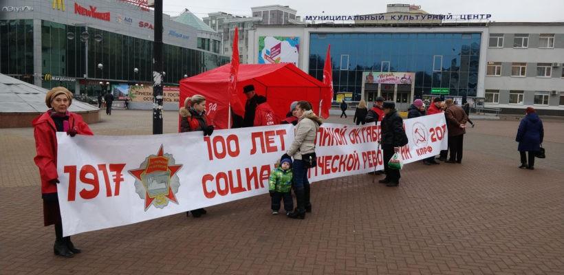 Мероприятия, посвященные 100-летию Великого Октября, проходили в Рязани в течение нескольких дней
