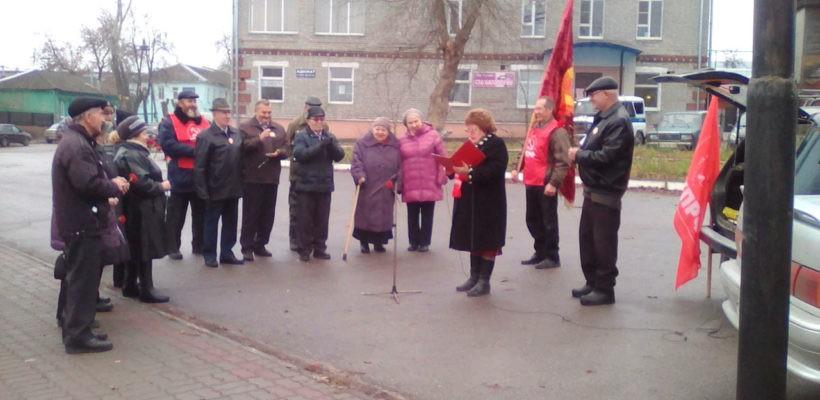Спасские коммунисты достойно встретили столетие Великого Октября