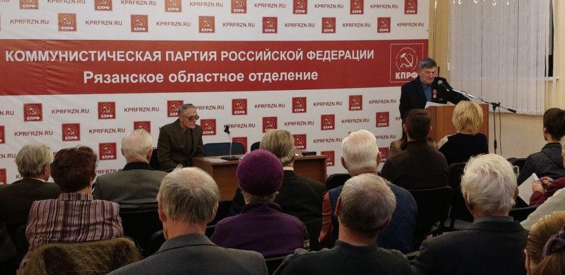 В Рязани прошло торжественное собрание в честь 138-й годовщины со дня рождения И.В. Сталина