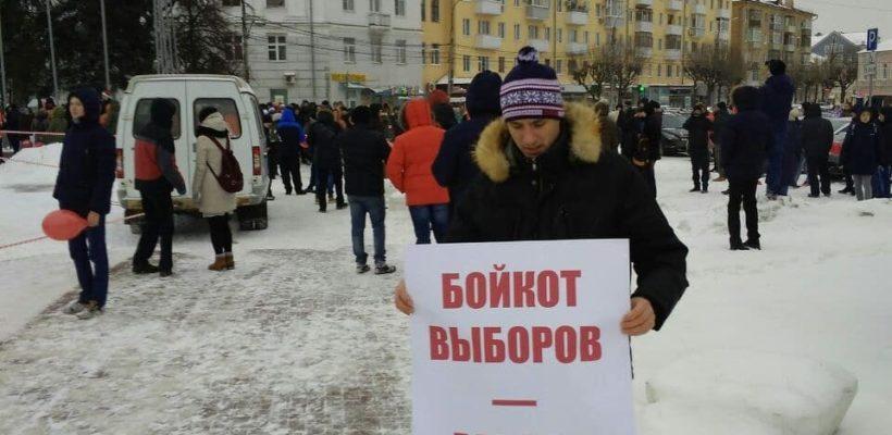 Активисты КПРФ провели пикет против «забастовки избирателей»