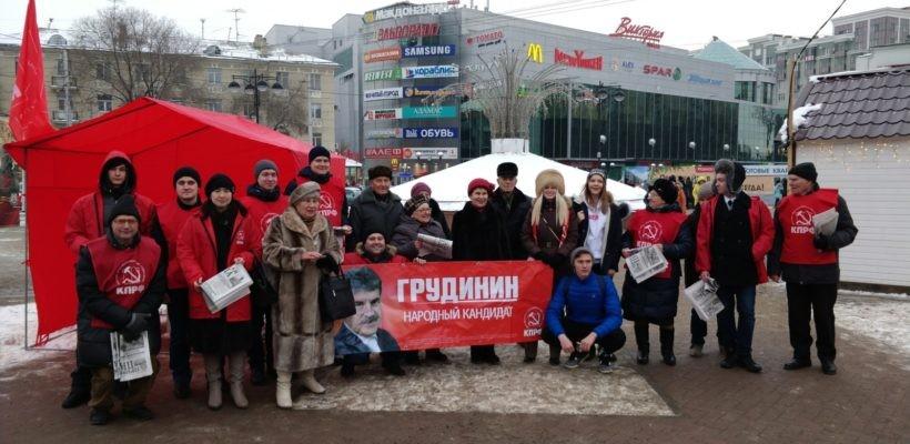 На Всероссийской волне протеста. В Рязани стартовала акция «Красные в городе»