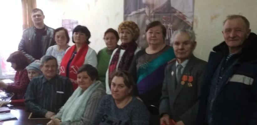 23 февраля прошёл Пленум Клепиковского РК КПРФ