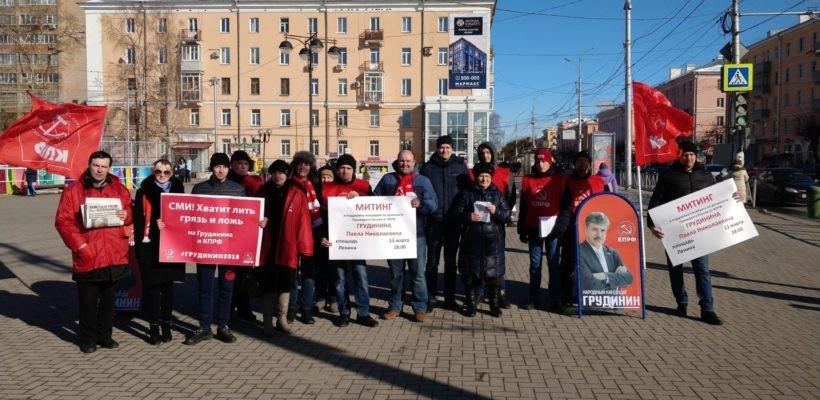 В канун общегородского митинга коммунисты Рязани провели более 20 пикетов