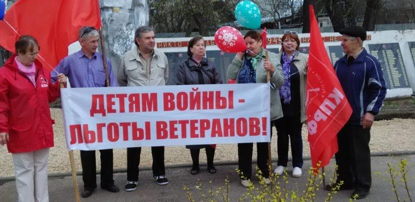 Первомай в Клепиковском районе