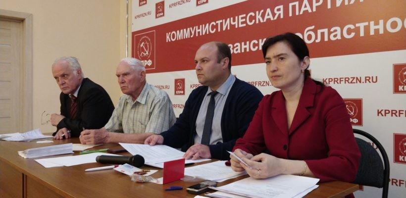 Коммунисты Железнодорожного района готовы к новым этапам политической борьбы за народное дело