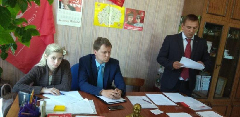 Состоялась XXII отчётно-выборная конференция Кораблинского районного отделения КПРФ