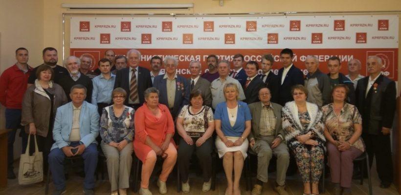 Состоялась XLIII отчётно-выборная конференция Октябрьского РК КПРФ