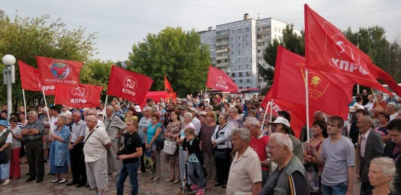 В Рязани прошёл очередной митинг против повышения пенсионного возраста