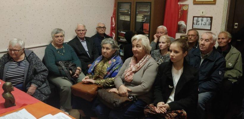 Коммунисты Железнодорожного района обсудили итоги выборов и утвердили планы на будущее