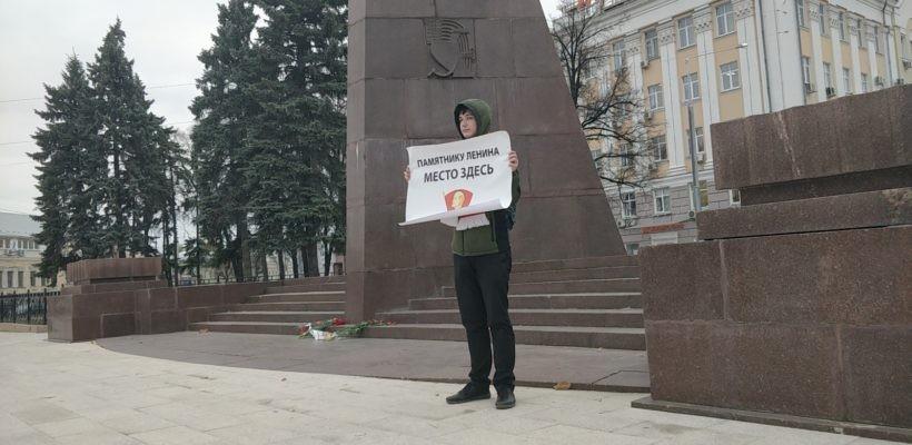 Молодёжь против переноса памятника Ленину