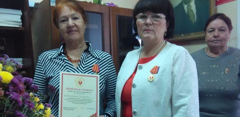 Завершился Пленум Комитета и КРК Клепиковского районного отделения КПРФ, приуроченный к столетию Ленинского комсомола